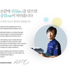Bệnh viện thẩm mỹ Wonjin