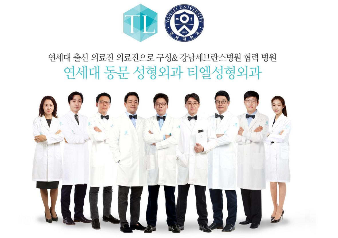 TL plastic surgery – Bệnh viện thẩm mỹ TL