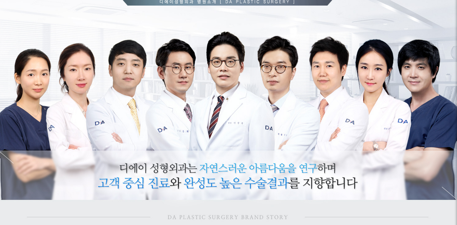 Darps Plastic Surgery & Aesthetic